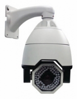 Camara Low Speed Domo 27x Dia/Noche IR 70mts.  DLR5527