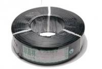 Bobina cable coaxial RG213 MIL C-17 (100mts) PN: 12999 - Bobina cable coaxial RG213 MIL C-17 (100mts)