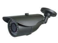 Camara Exterior D/N IR 30m, 600TVL, 6mm  Modelo ACS3206M - C�mara compacta de exterior IP66