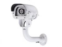 Camara Exterior Clima. D/N IR 50m, 420TVL, 5-15mm  Modelo ACS5044 - C�mara de exterior IP66 con carcasa de aluminio de dise�o robusto