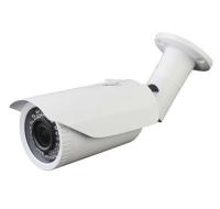Camara Exterior D/N IR 40m. 800TVL 2.8-12mm PN: BIR3248 - Camara Exterior D/N IR 40m. 800TVL 2.8-12mm