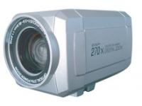 Camara Box Motorizada, 0.01Lux, 480TVL, 27x +10x Modelo MCS1127 - Cámara con zoom motorizado y digital